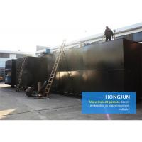 Best CS / SS Package Wastewater Treatment Plant , Residential Sewage Treatment Systems wholesale