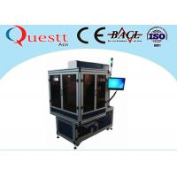 Best Inner Engraving Portable Laser Machine , 3D Glass Engraving Machine With 40-80μM Spot Size wholesale
