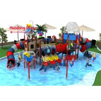 Best Funny Large Water Theme Park Equipment Cad Instruction Security - Oriented wholesale