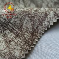 Cheap Polyester suede sofa fabric gilding velvet combined fleece Home textile sofa fabric for sale