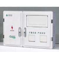 China Electrical System Power Meter Box Cover Easy Installation Wall Mounted 648*450*140mm on sale