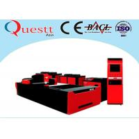 Best CNC Laser Cutter For Plate Steel Copper 750W , Low Cost Laser Steel Cutting Machine wholesale