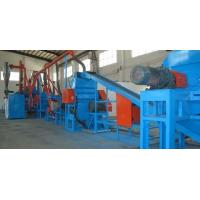 China CE ISO9001 SGS 7 Patents Approved Tire Shredder/ Waste Tire Recycling Machine/ Used Tyre Recycling Machine on sale