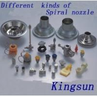 Best Industry Spray Nozzle Product (SN-A1) wholesale