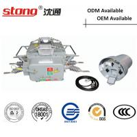 Best 12kv Stong Zw20-12 Outdoor Intelligent High-Voltage Vacuum Circuit Breaker HOT SALE DIRECT SUPPLY OF MANUFACTORY wholesale