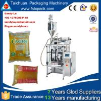 Best Cooking oil pouch filling &packaging machine ,oil weighing machine with PE material wholesale
