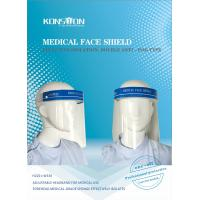 Buy cheap FACE SHIELD from wholesalers