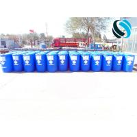 China Transparent Liquid Food Grade Chemicals , 27% Ammonium Hydroxide for Tires Processing on sale