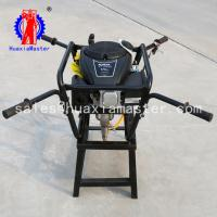 Best Huaxia MasterGasoline Engine Portable Core Drilling Rig Operated By Double Person wholesale