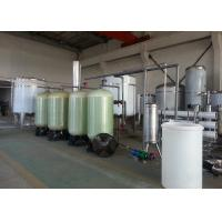 China Ultrafiltration Water Treatment Equipments , Water Processing Equipment on sale