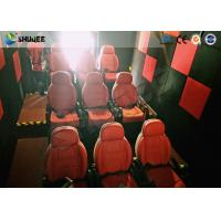 Best Shuqee 5D Theater System Low Energy Fresh Experience For Entertainment Places wholesale