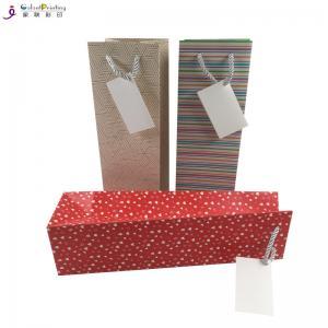 Best Wine Custom Printed Gift Bags Custom Printed Paper Bags For Wine Bottle Packaging wholesale