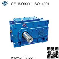 Cheap Shredder machine used H series parallel shaft Flender helical gearbox gear unit for sale