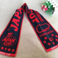 China Japan Cup Club Sports Cooling Towel with Double Sided Woven Terry Jacquard on sale