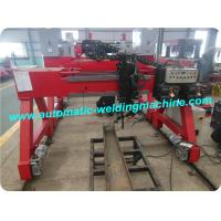 Best Automatic Gantry Welding Machine For Trailers Beam And Vehicle Chassis wholesale