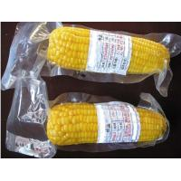 Best Fresh Vegetables PE NY Vacuum Seal Bags For Food Customized Size wholesale