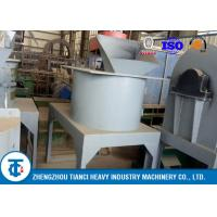 Best 4T/H Fertilizer Production Line Compost Grinding Machine Powder Making Usage wholesale