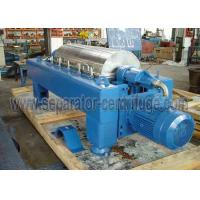 Buy cheap Decanter Centrifuge-PDC-21 Double motor with double transducer large capacity from wholesalers