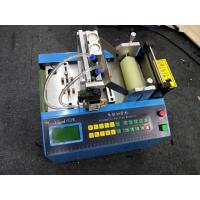 Buy cheap Hook Loop Elastic Automatic Webbing Cutting Machines With Hole Making Function from wholesalers