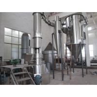 Best ISO Dyestuff Industrial Rotary Flash Dryer With Hot Air Revolving Heating wholesale