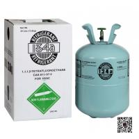 Best UISZL R34a Refrigerant  from factory wholesale