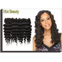 "Buy cheap Ocean Weave Virgin Human Hair Extensions Body Wave No shed 10""-30"" Hot Beauty product"