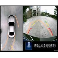 Buy cheap CCD High Definition Auto Reverse Birds Eye View Security Camera System For Hyundai IX35 from wholesalers