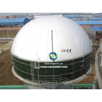 Best Membrane Roof Smooth Anaerobic Digester Tank For Grain , Sludge , Chemicals Storage wholesale