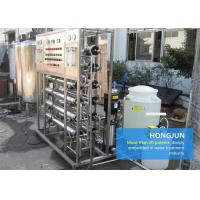 China Durable Deionized Water Treatment Plant And Equipment Industrial UF Filter on sale