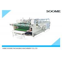 China Semi Automatic Folder Gluer Machine Bottom Locking Pressing Type Energy Saving on sale