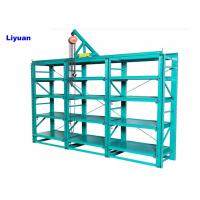 China Anti Rust Injection Mold Racks Steel Heavy Duty Mould Die Racking Drawer Type on sale