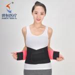 Best Exercise using products protect waist abdomen brace belt SH-309 wholesale