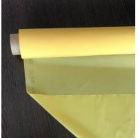 China PremiumWater Filter Cloth Material , Plain Woven Filter Fabric Anti - Wrinkling on sale