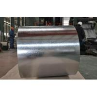 Best Zinc Coated Strips Hot Dipped Galvanized Steel Coils Corrosion Resistant wholesale