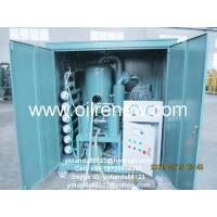 Best Dust Proof Type Transformer Oil Purifier|Dielectric Oil Reconditioning Machine ZYD-W-100 wholesale