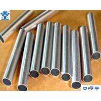 Best Competitive price natural anodized extruded aluminium 6061 t6 tube wholesale