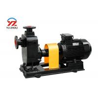 China Industrial Self Priming Water Transfer Pump , Non Clog Centrifugal Sewage Pump on sale
