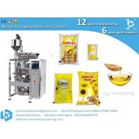 Best High quality automatic 500g 1000kg 1500kg edible oil pouch packing machine wholesale