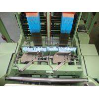 Buy cheap good quality jacquard needle loom 2/80/320 for weaving pattern label ribbon with elastic product