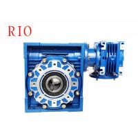 China Mechanical NMRV Double Reduction Worm Gear Reducer Wide Reduction Ratio on sale