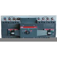 Best Automatic transfer switch (Class CB) DPT-CB010/CB011 Installation and instructions wholesale