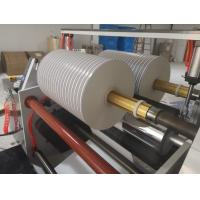 Best High speed strip splitter with center surface coiling cutting machine wholesale