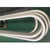 Best ASTM B444 Gr.2 INCONEL 625 Seamless U Bend Tube N06625 100% UT & ET & HT  For Heat Exchanger Boiler wholesale