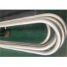 Buy cheap ASTM B444 Gr.2 INCONEL 625 Seamless U Bend Tube N06625 100% UT & ET & HT For from wholesalers
