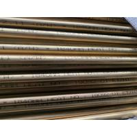 Best ASTM B111 / ASME SB111 Seamless Nickel Alloy Pipe 15.88*1.24*6096MM 100% HT wholesale