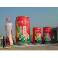 Outdoor advertising balloon inflatable beer can, inflatable model/replica