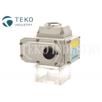 Buy cheap Powder Coating 6000 Nm Mini Smart Electric Actuator For HVAC from wholesalers
