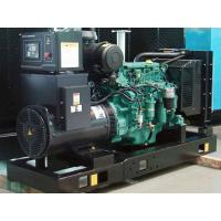 Best Famous brand  Volvo  300kw  diesel generator set  three phase   factory price wholesale