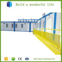 China australia expandable container house online shopping at lower prices on sale