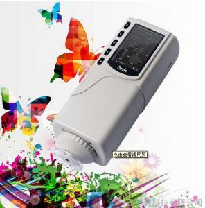 Best nr145 d65 light source colorimeter color analysis equipment portable colorimeter with 8mm aperture PC software wholesale